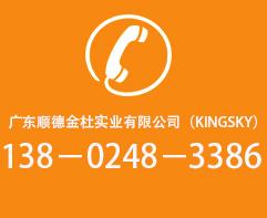采光瓦订购联系电话138-0248-3386