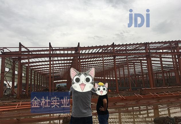 广东福日升新型墙体材料采光瓦图1