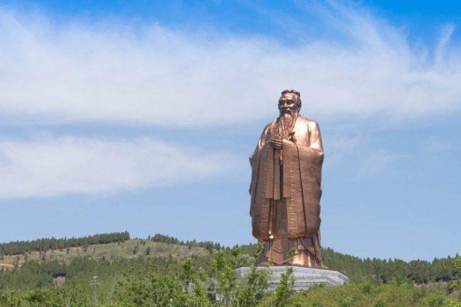 金杜实业企业文化古人名言图