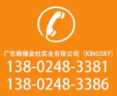 电话:13802483381,13802483386
